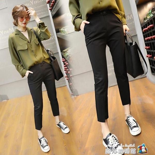 西裝褲女直筒九分黑色女褲褲子煙管小腳高腰顯瘦八分小個子西褲 魔方數碼