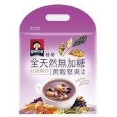 桂格超級穀珍黑穀堅果風味23g*10包【愛買】