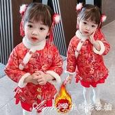 禮服洋裝爆款兒童拜服中國風加絨加厚女童過漢服旗袍寶寶新唐裝秋冬 快速出貨