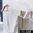 毛巾架 黏貼雙桿毛巾架浴室免打孔浴巾架衛生間毛巾桿架子毛巾掛架