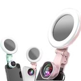 【現貨快出】LIEQI F-510P 無變形美肌補光燈花瓣廣角鏡頭自拍鏡