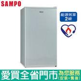SAMPO聲寶95L單門冰箱SR-A10含配送到府+標準安裝【愛買】