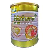 豐力富3-7兒童奶粉(新)  1.5kg [買6送1]【合康連鎖藥局】