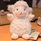 小綿羊公仔兔子玩偶毛絨玩具抖音同款小羊 潮流時