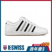 K-SWISS Court Pro II CMF時尚運動鞋-男-白/黑/灰