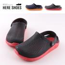 [Here Shoes](男鞋41-45)2cm 洞洞透氣舒適 防水防雨平底圓頭涼拖鞋 海灘鞋 雨鞋─ANM2188