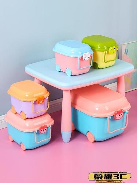 收納箱 兒童玩具積木收納箱筐家用塑料零食盒寶寶有蓋可愛卡通儲物整理箱LX【99免運】