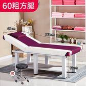 美容床美容院專用按摩床推拿床美睫床折疊紋身床家用艾灸床理療床 週年慶降價