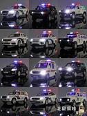 警車玩具汽車模型仿真合金兒童玩具警察車男孩兒童玩具車開門