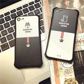 防摔男女iphone6/7/8情侶手機殼 全包個性  BS21606『夢幻家居』