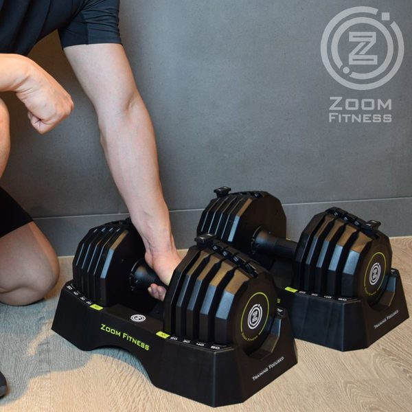 【Zoom Fitness 調整式啞鈴(50LB /1支)】五段重量秒速調整/多國專利(組合啞鈴)