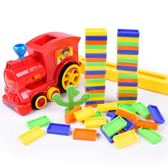 多米諾骨牌積木玩具電動自動投放車DIY兒童益智玩具積木 千與千尋