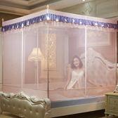 蚊帳三開門拉鏈坐床式1.5米1.8m床蒙古包方頂公主風蚊帳雙人家用igo   酷男精品館