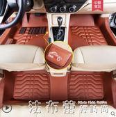 豐田卡羅拉腳墊大全包圍2017款卡羅拉1.2t專用18雷凌雙擎汽車腳墊 法布蕾輕時尚igo