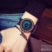 手錶 韓版創意概念個性羅盤炫酷CF潮男錶時尚潮流簡約原宿風女學生手錶  『優尚良品』