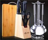 家用菜刀套裝組合刀具套裝廚房不銹鋼廚具套裝全套切菜刀菜板套裝 電購3C