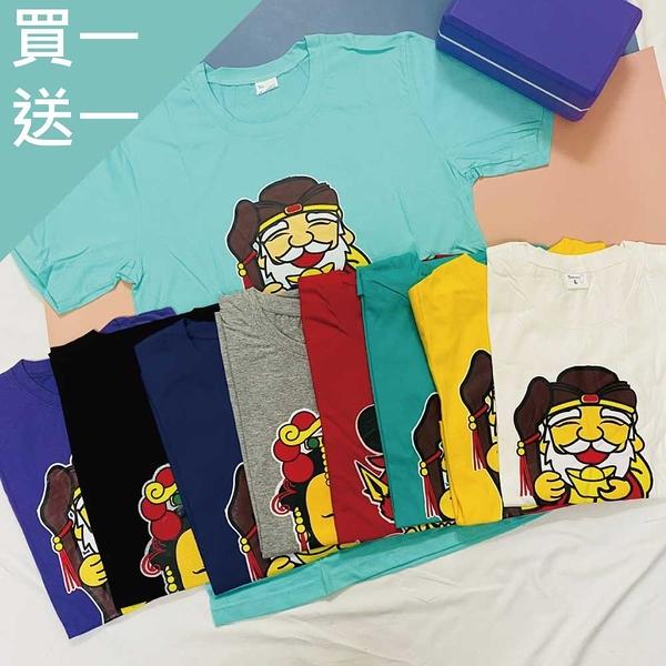 Carphanie卡芬妮 Q版神明圖騰圓領100%棉質上衣-9色