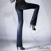 Victoria 銀河彩鑽靴型褲-女-中深藍