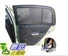 [106美國直購] 遮陽罩 Sun Shade Sox Universal Fit Baby Rear Car Side Window Sun Shades (PACK OF 2) For Kids ARPANSA TESTED
