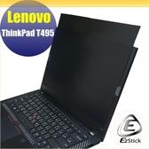 【Ezstick】Lenovo ThinkPad T495 筆記型電腦防窺保護片 ( 防窺片 )