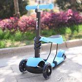 兒童車三合一滑板車寶寶小孩閃光輪帶坐玩具學步車1-3-5歲 igo 樂芙美鞋