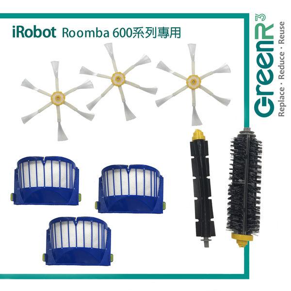 【GreenR3金狸】美國iRobot Roomba 600系列專用耗材(適用610/630/660/600/620/650/611等)