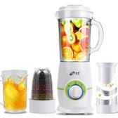 榨汁機家用全自動果蔬多功能水果小型打炸果汁料理機
