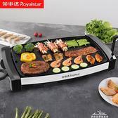 電烤爐 家用室內韓式220V多功能無煙爐電燒烤爐鐵板燒盤電烤盤鍋烤肉機 艾莎嚴選YYJ