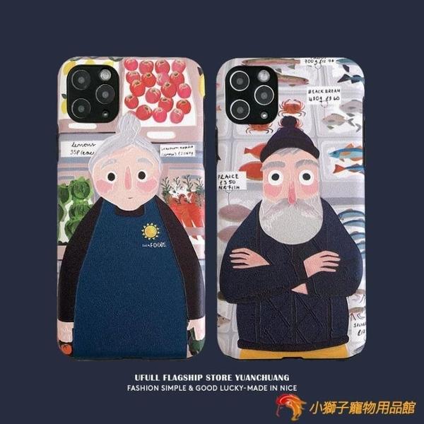 買1送1iPhone11Pro max情侶手機殼XR蘋果X/Xs6s軟殼7P8Plus【小獅子】