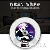 隨身聽mp3 音樂插卡U盤TF卡光盤MP3播放器音箱音響鋰電池充電 ZJ2199【極致男人】