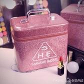 化妝品收納盒化妝包女便攜大容量網紅ins風超火小號旅行品收納包盒簡約箱手提 夏季上新