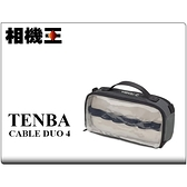 Tenba Cable Duo 4 灰色 多功能配件袋 內袋