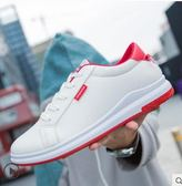 白色板鞋男2018新款韓版百搭休閒鞋子學生平底冬季小白鞋男 生日禮物