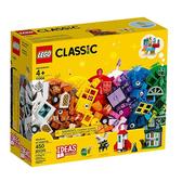 11004【LEGO 樂高積木】經典系列 Classic-窗戶拚砌套裝 Windows of Creativity (450pcs)