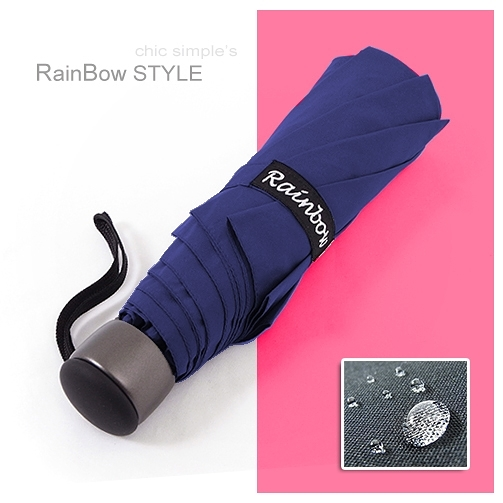 【RainSky】RB精工12角切割 潑水性晴雨傘/ 傘 抗UV傘 折疊傘 非自動傘 洋傘 陽傘 大傘 防風 潑水+6