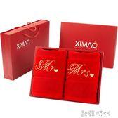 吸貓結婚用紅毛巾婚慶純棉一對紅色喜家用洗臉定制繡名字婚禮禮盒 歐韓時代