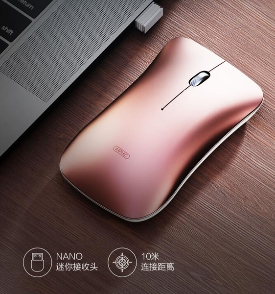 M9無線滑鼠可充電式靜音