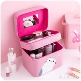 化妝包 大容量多功能簡約便攜可愛少女韓版小號收納盒品箱手提 DR2829【男人與流行】