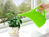噴水壺-創意長嘴塑膠灑水壺澆水壺家用綠植盆栽噴水壺澆花壺噴壺園藝水壺 艾莎嚴選