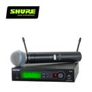SHURE SLX24 / BETA58 手持麥克風無線系統-原廠公司貨