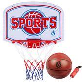 籃球架戶外投籃框壁掛式籃球框籃板家用可投籃  數碼人生