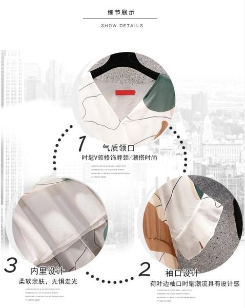 短袖洋裝 大碼胖mm收腰洋氣顯瘦氣質雪紡白色仙長裙5F034 胖妞衣櫥