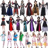 cosplay萬圣節服裝成人恐怖衣服女巫巫婆服飾僵尸新娘服裝【淘嘟嘟】