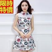 洋裝-無袖新潮手繪甜美俏麗時尚翻領連身裙2色67m40【巴黎精品】