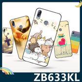 ASUS ZenFone Max M2 ZB633KL 彩繪Q萌保護套 軟殼 卡通塗鴉 小清新 防指紋 矽膠套 手機套 手機殼