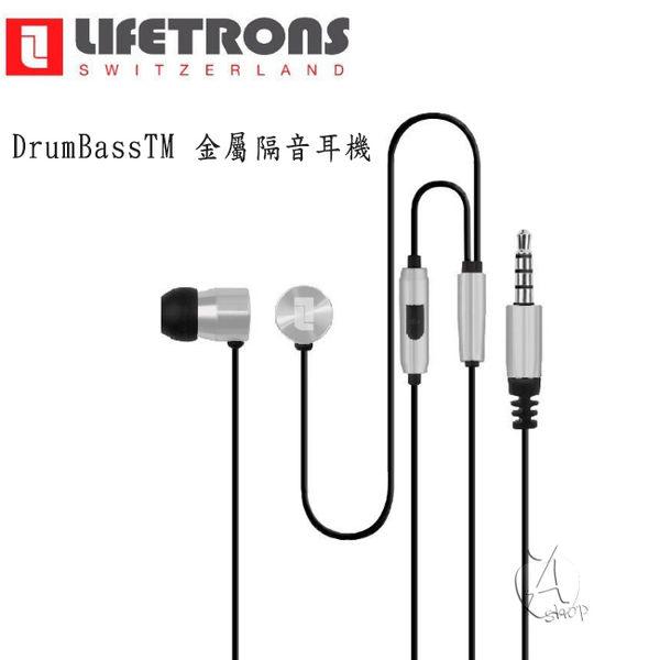 【A Shop】 LIFETRONS DrumBassTM 金屬高階立體音耳機-附航空耳機轉接頭 For iPhone7/6/6SPlus