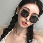 墨鏡不規則旅行 眼鏡韓版潮復古墨鏡圓臉太陽鏡 小艾時尚