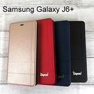 【Dapad】經典隱扣皮套 Samsung Galaxy J6+/J6 Plus (6吋)