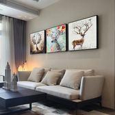 客廳裝飾畫沙發背景墻畫現代簡約歐式麋鹿