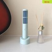 usb手持小風扇手持USB無葉風扇空調扇香水無葉風扇迷你塔扇檯燈蝸牛風扇 雙十一爆款